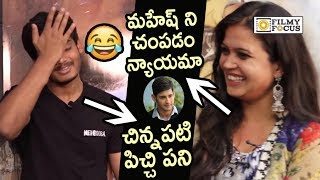 Video Akash Puri and Anchor Divyanka Hilarious Fun about Mahesh Babu Movie Story - Filmyfocus.com MP3, 3GP, MP4, WEBM, AVI, FLV Juli 2018