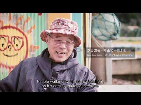 地元住民インタビュー/Interview for locals