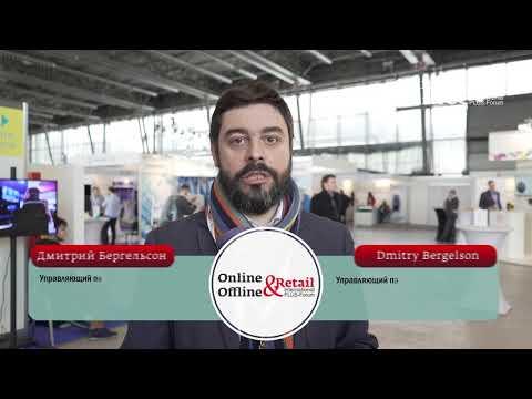 """Итоговый ролик 5-го Международного ПЛАС-Форума """"Online & Offline Retail 2018"""""""