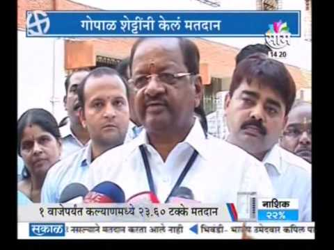 Gopal Shettys interview on Sam marathi news channel