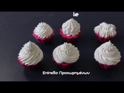 Σαπούνι cupcake ψυχρής μεθόδου