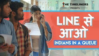 Video Line Se Aao | Indians In A Queue | The Timeliners MP3, 3GP, MP4, WEBM, AVI, FLV November 2017