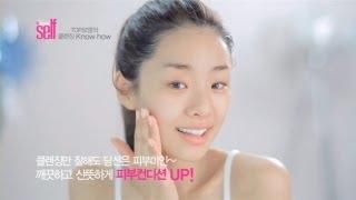 韓國女孩-化妝技巧(卸妝洗顏)-女生必看@@