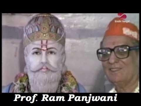 Sindhi Surhaaan - Ram Panjwani Special