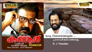 Download Lagu Chaverkidangale - Kannoor Mp3