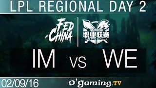 I May vs World Elite - LPL Regional Qualifiers - Day 2