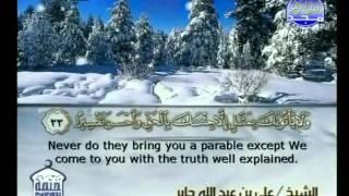 الجزء 19 الربع 1 : الشيخ علي عبد الله جابر رحمه الله
