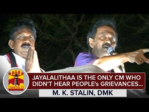 Jayalalithaa-is-the-Only-CM-in-India-who-didnt-hear-Peoples-Grievances--M-K-Stalin--Thanthi-TV