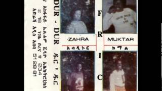 Dur Dur Band - Ethiopian Girl (i've Been Thinking About You / Original)