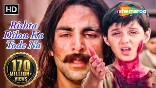 Video Rishta Dilon Ka Tode Na Toote - Jaanwar Songs - Akshay Kumar - Shilpa Shetty - Sunidhi Chauhan download in MP3, 3GP, MP4, WEBM, AVI, FLV January 2017