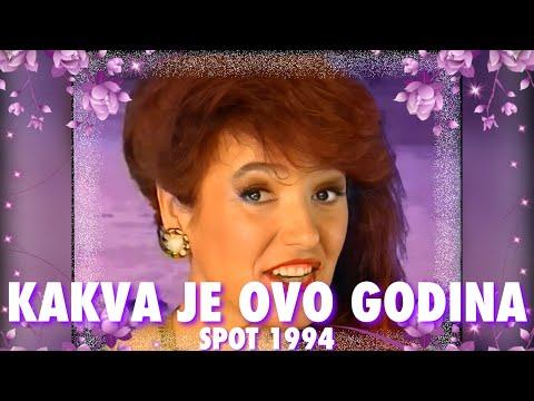 Vera Matovic - Kakva je ovo godina (Video 1994)