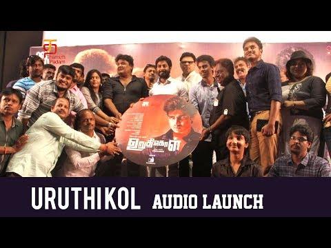 Uruthi Kol Audio Launch | Full Video | Pasanga Kishore | Mansoor Ali Khan | Thamizh Padam