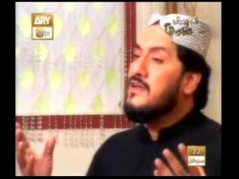 Manqabat Hazrat Abu Bakr Siddique (R.A.)- AlHaaj Zulfiqar Ali