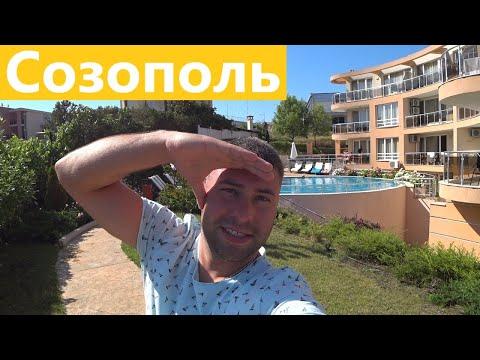 Отдых в Болгарии 2018. Travel in Sozopol, Bulgaria  Hi Glebov