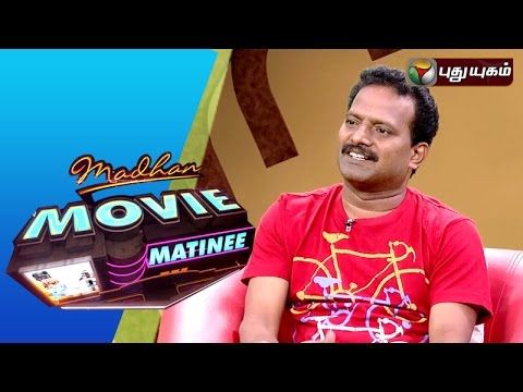 Director Ponram in Madhan Movie Matinee | 03/01/2016 | Puthuyugam TV
