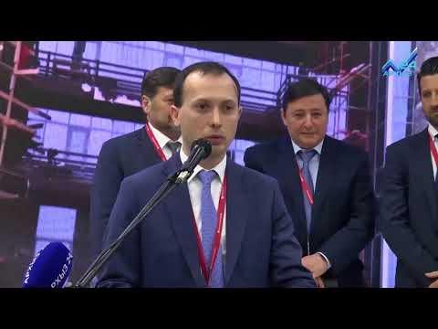 Архыз24: «Курорты Северного Кавказа» нашли в Сочи новых инвесторов