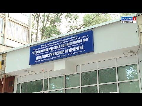 Стоматология № 8. Выпуск от 06.10.2018