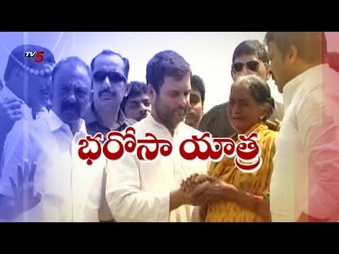 Rahul Gandhi Financial Aid To Hudhud Victims | Hudhud : TV5 News