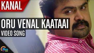 Kanal Oru Venal Kaataai Song Video HD, Mohanlal, Anoop Menon