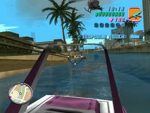 миссия трюки на лодке пройти
