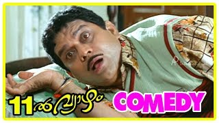 Video Pathinonnil Vyazham Malayalam Movie | Full Comedy Scenes | Part 1 | Mukesh | Manya | Jagathy MP3, 3GP, MP4, WEBM, AVI, FLV Mei 2018