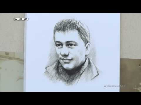 Три роки після Майдану: розслідування, родина рівненського Героя та її нинішнє життя [ВІДЕО]