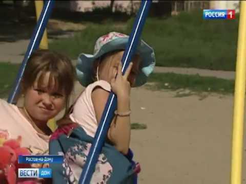 О ходе борьбы с амброзией полыннолистной в Ростовской области
