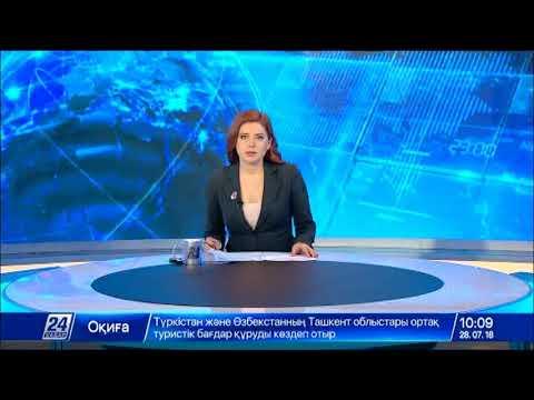 Выпуск новостей 10:00 от 28.07.2018