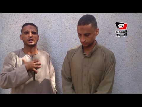 «المصري اليوم» مع أحد المتهمين بتفجير «الكنيستين» قبل تسليم نفسه