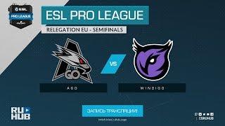 AGO vs Windigo - ESL Pro League Relegations EU - map2 - de_cache [CrystalMay, yXo]