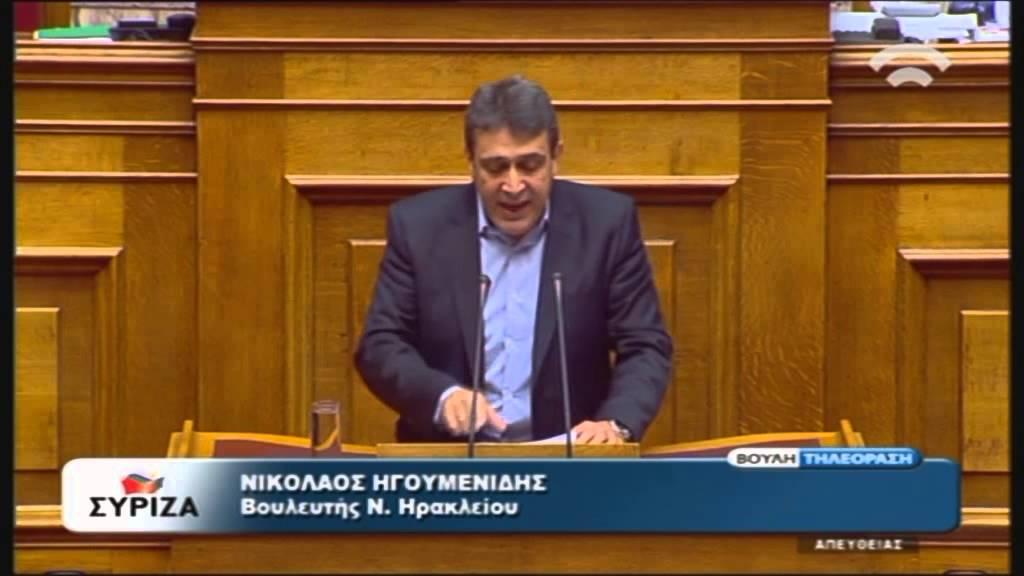Προϋπολογισμός 2016: Ν.Ηγουμενίδης (ΣΥΡΙΖΑ) (03/12/2015)