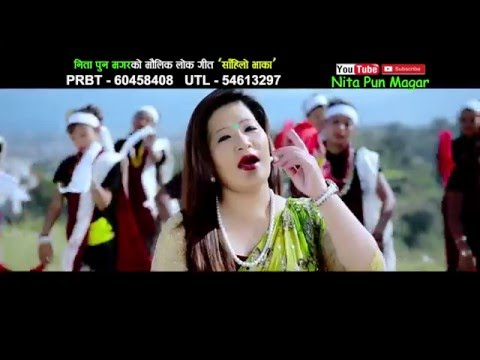 "(Sahilo Bhaka ""साहिँलो भाका"" 