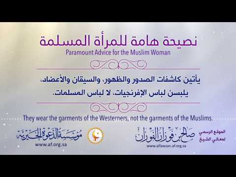 paramount muslim Paramount city, california quickfacts provides statistics for all states and counties, and for cities and towns with a population of 5,000 or more.