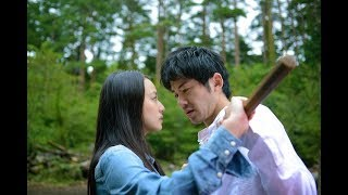 Nonton Wet Woman in the Wind (2016) - Japanese Movie Review Film Subtitle Indonesia Streaming Movie Download