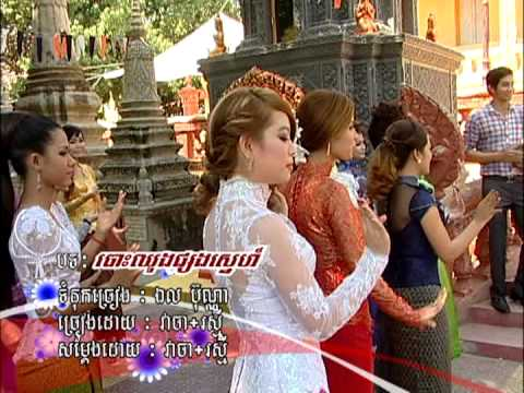 1/ RM#159 Happy Khmer New year 2013 ,year of the snake