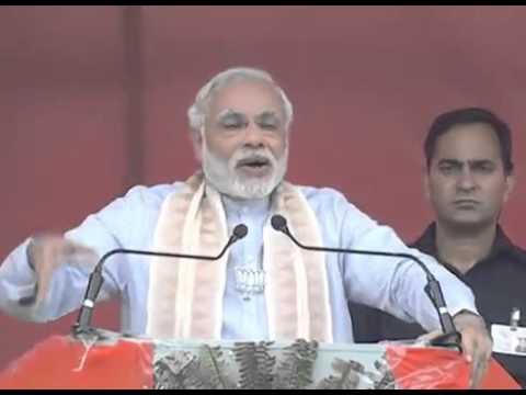 बिहार में बहेगी विकास की गंगा : PM Narendra Modi #BiharElections