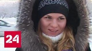 В Кировской области объявлен оранжевый уровень опасности из-за морозов