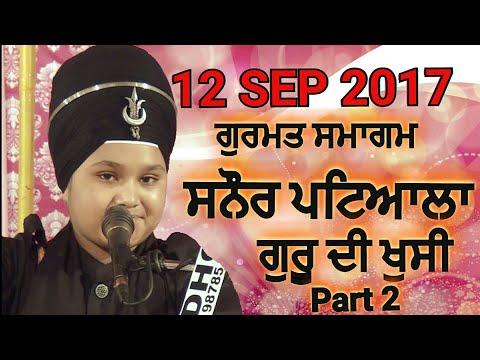 Video Gurmat Samagam Sanour Patiala  | Part 2/2 | 12.9.2017 Bhai Parampreet Singh Ji Nathmalpur Wale download in MP3, 3GP, MP4, WEBM, AVI, FLV January 2017