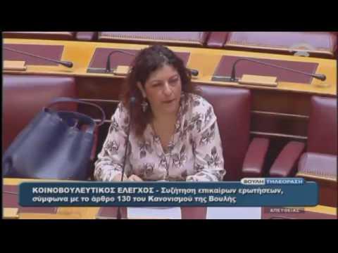 Τ.Αλεξιάδης: Σύντομα ηλεκτρονικά η εξυπηρέτηση από τις εφορίες για όλα