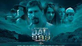 Nonton Dam999 2011    Ganzer Film Auf Deutsch Youtube Film Subtitle Indonesia Streaming Movie Download