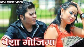 Paisa Gojima - Lok Man Batha & Samjhana Lamichhane Magar