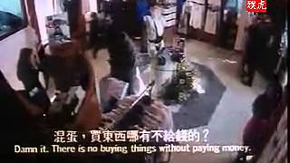 Nonton Nicky Wu   Funny Scene  Underwear Robbery   Eng Sub  Film Subtitle Indonesia Streaming Movie Download