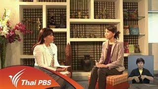 เปิดบ้าน Thai PBS - รายการทันโลกกับการหยุดเพื่อปรับปรุงและพัฒนารายการ