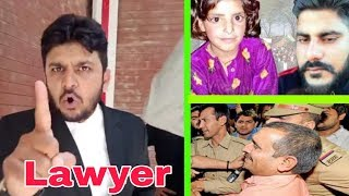 Video Justice for Asifa || वकील,, Shaan Illahi Turky Angry Reaction. MP3, 3GP, MP4, WEBM, AVI, FLV Januari 2019