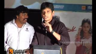 Jeeva at Idharkuthane Aasaipattai Balakumara Audio Launch