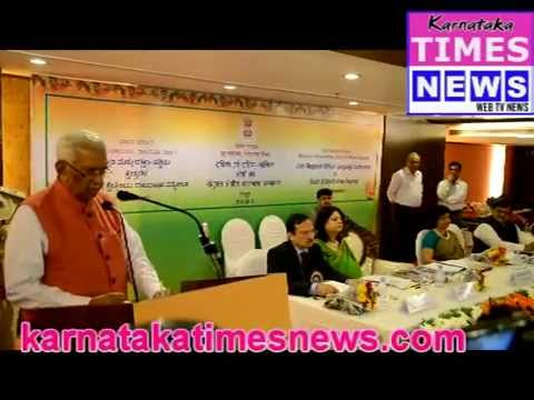 Karnataka State  Governor Vajubai Vala  inaugurated Regional Rajbhasha Sammelan in Mangaluru.