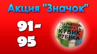 tkU3qB_y49E