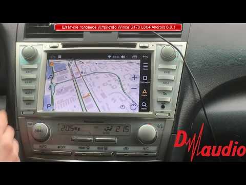 Штатное головное устройство Toyota Camry V40 2006-2011