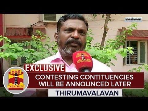 TN-Elections-2016--Contesting-Constituencies-Will-Be-Announced-Later--Thol-Thirumavalavan