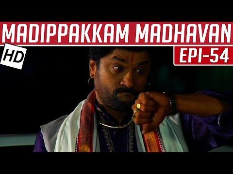 Madippakkam-Madhavan-Epi-54-29-01-2014-Kalaignar-TV